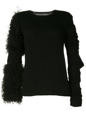 COMME des GARÇONS Elbow Sweater