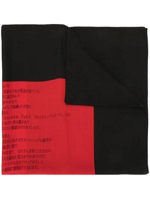 Yohji Yamamoto 80x80 Bandana