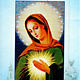 The Flame of Love of the Immaculate Heart of Mary: The Spiritual Diary of Elisabeth Kindelmann