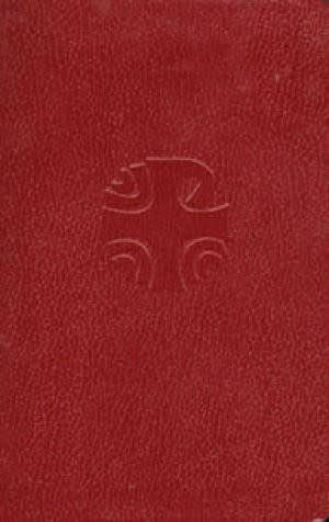 Liturgy of the Hours - Volume II