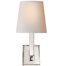 Visual Comfort Square tube single sconce in polished nickel with natural paper shade