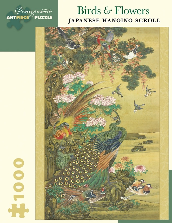 POMEGRANATE PM1000 JAPANESE HANGING SCROLL