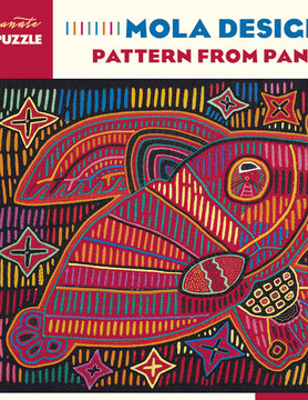 POMEGRANATE PM300 MOLA DESIGN PATTERN FROM PANAMA
