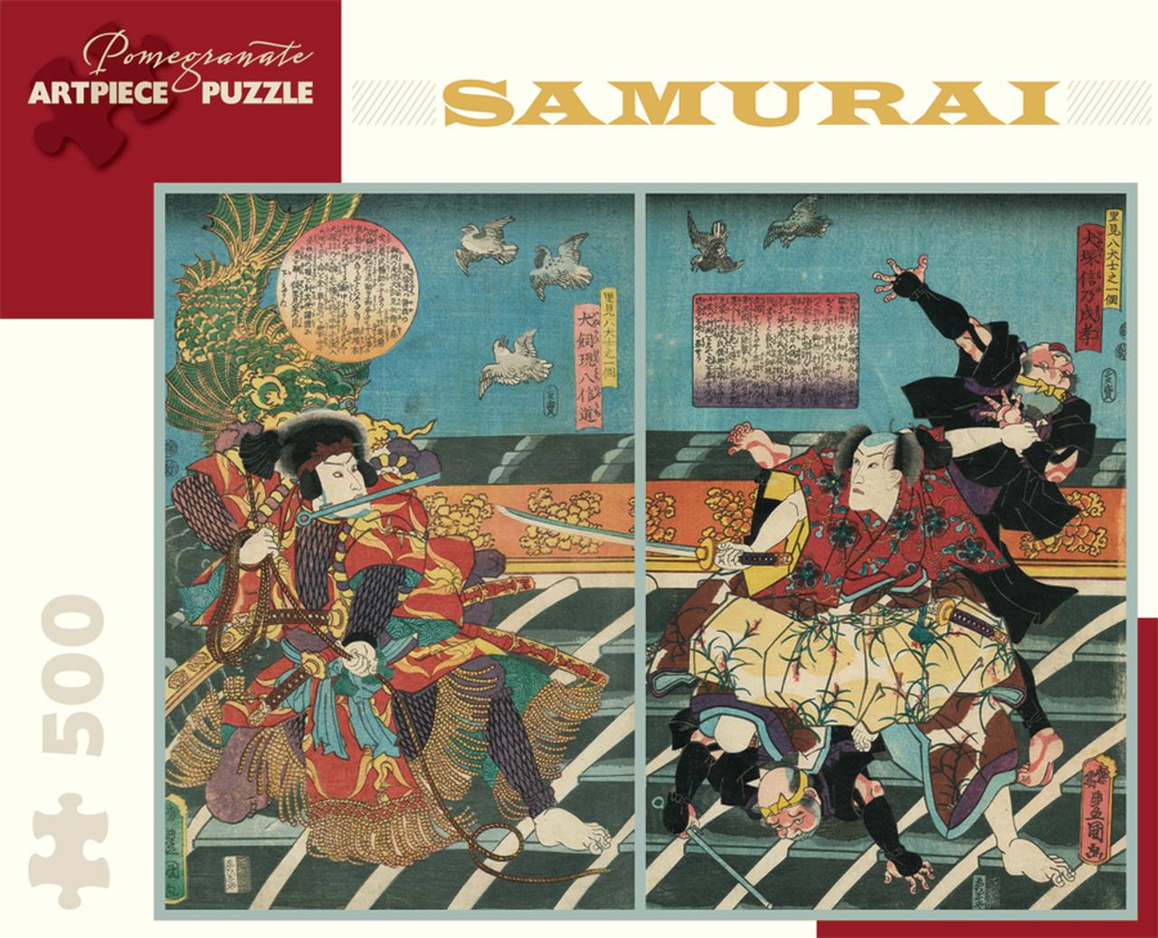 POMEGRANATE PM500 SAMURAI