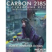 CARBON 2185 CORE RULEBOOK