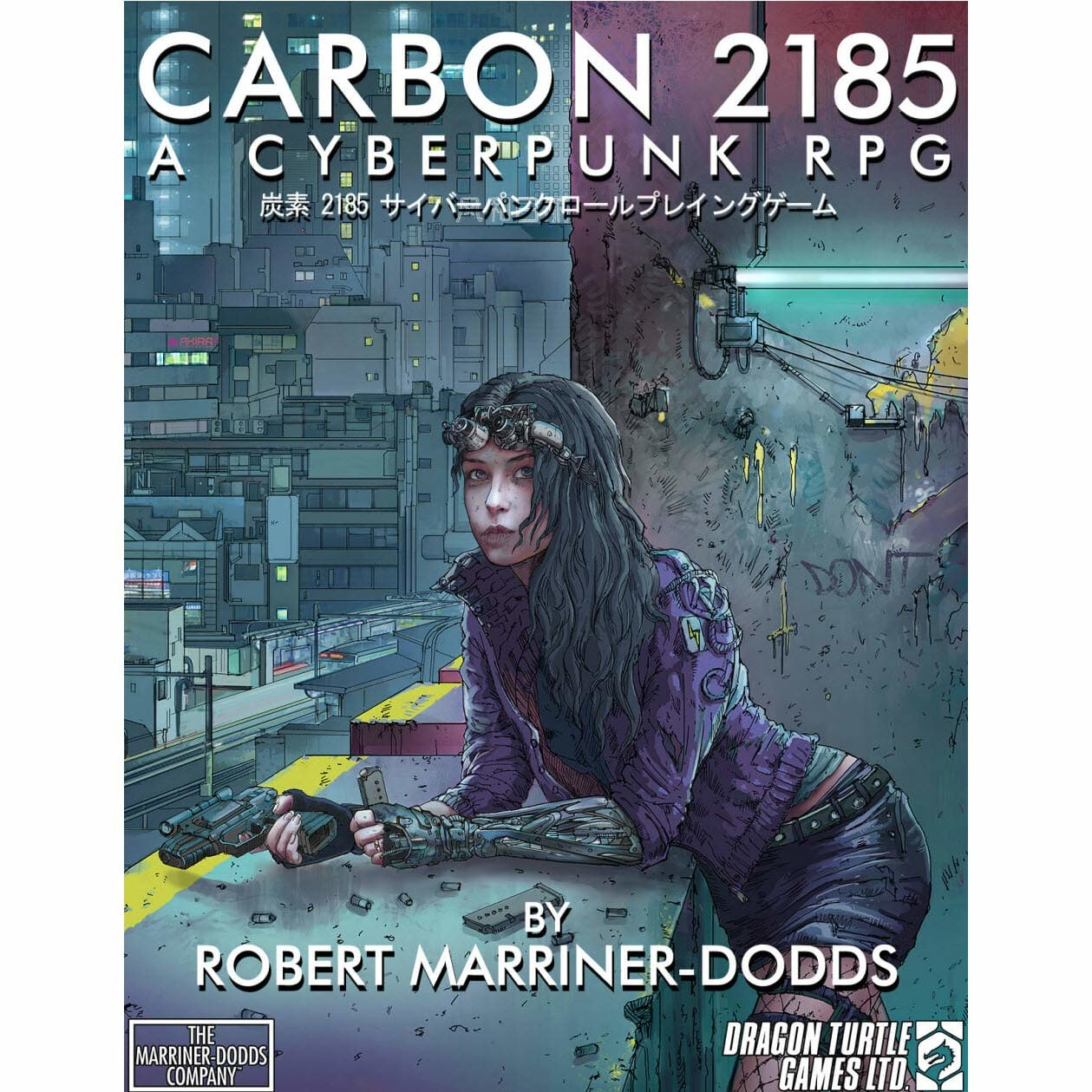 Dragon Turtle Games CARBON 2185 CORE RULEBOOK