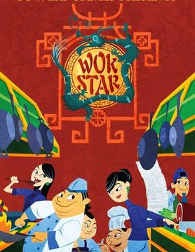 FOWERS GAMES WOK STAR