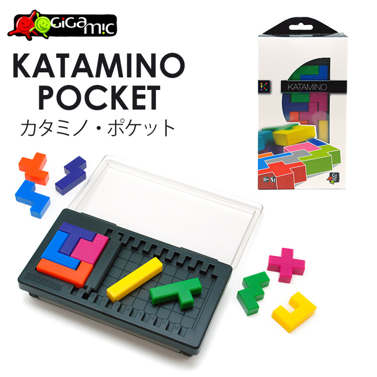 Gigamic KATAMINO: POCKET EDITION