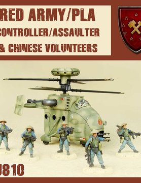 DUST USA DUST DROP-SHIP: Controller/Assaulter + Chinese Volunteer Squad