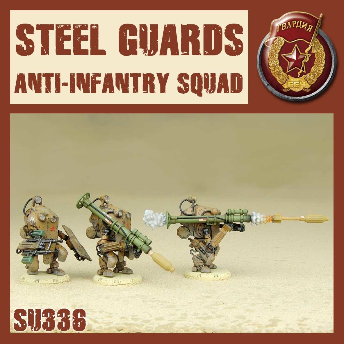 DUST USA DUST DROP-SHIP: Steel Guard Anti-infantry Squad
