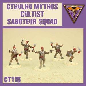 DUST USA DUST DROP-SHIP: Cultist Saboteur Squad