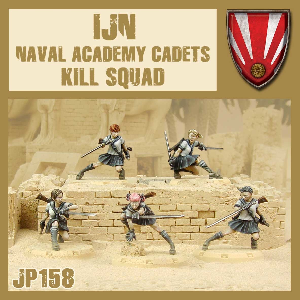 DUST USA DUST DROP-SHIP: IJN Naval Academy Cadet Kill Squad