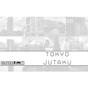 Jordan Draper Games TOKYO SERIES: JUTAKU