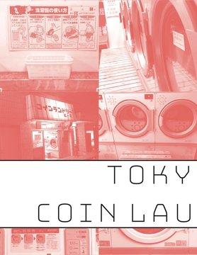 Jordan Draper Games TOKYO SERIES: COIN LAUNDRY