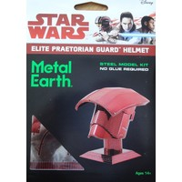 3D METAL EARTH STAR WARS HELMET PRAETORIAN