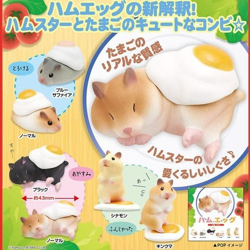 CLEVER IDIOTS INC BLIND BOX HAMSTER 'N EGG