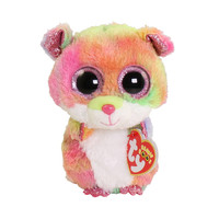 TY BEANIE BOO RODNEY MULTICOLORED HAMSTER