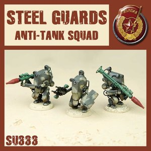 DUST USA DUST 1947 SSU STEEL GUARD ANTI TANK SQUAD