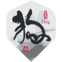 FLIGHT CHINESE ZODIAC DOG (Set of 3)
