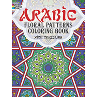 COLORING BOOK: ARABIC FLORAL PATTERNS