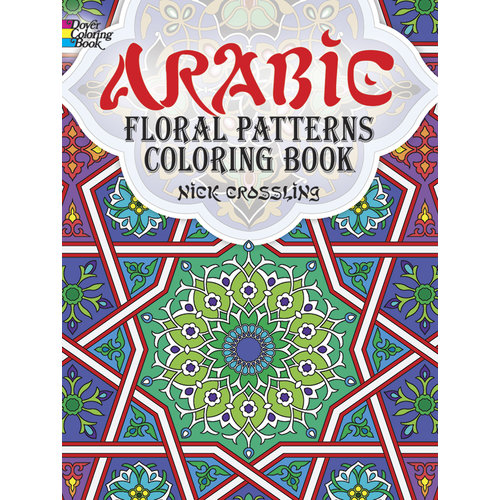 DOVER PUBLICATIONS COLORING BOOK: ARABIC FLORAL PATTERNS