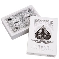 BICYCLE GHOST WHITE - Discontinued!