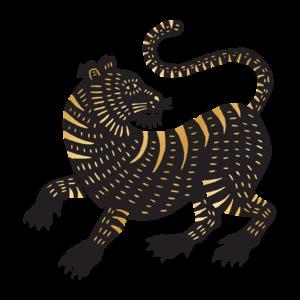 TATTLY TATTOOS: TIGER
