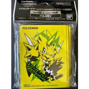 Bandai Co DECK PROTECTOR: DIGIMON: PULSEMON (60)
