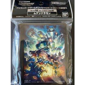 Bandai Co DECK PROTECTOR: DIGIMON: METAL EMPIRE / MACHINEDRAMON (60)