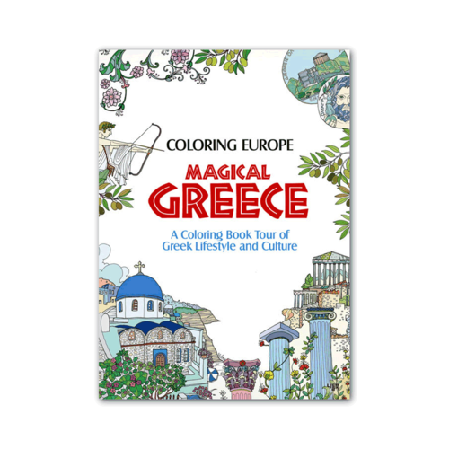 Waves of Color COLORING EUROPE: MAGICAL GREECE COLORING BOOK