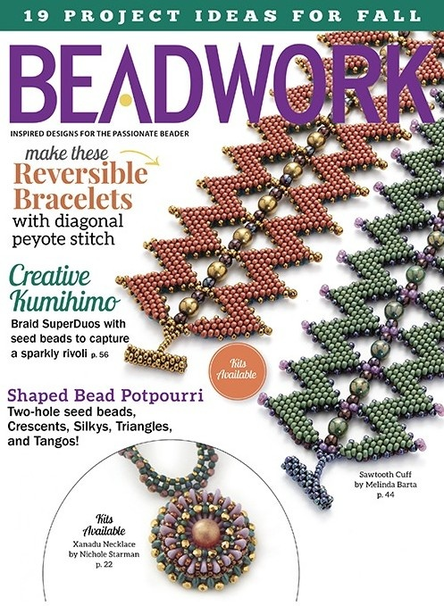 Magazines & Books Beadwork - 2016 08 August / September