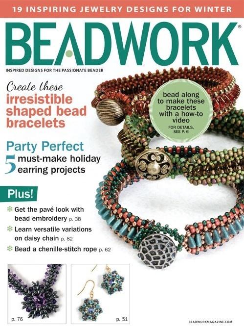 Magazines & Books Beadwork - 2014 12 Dec. / Jan. 2015