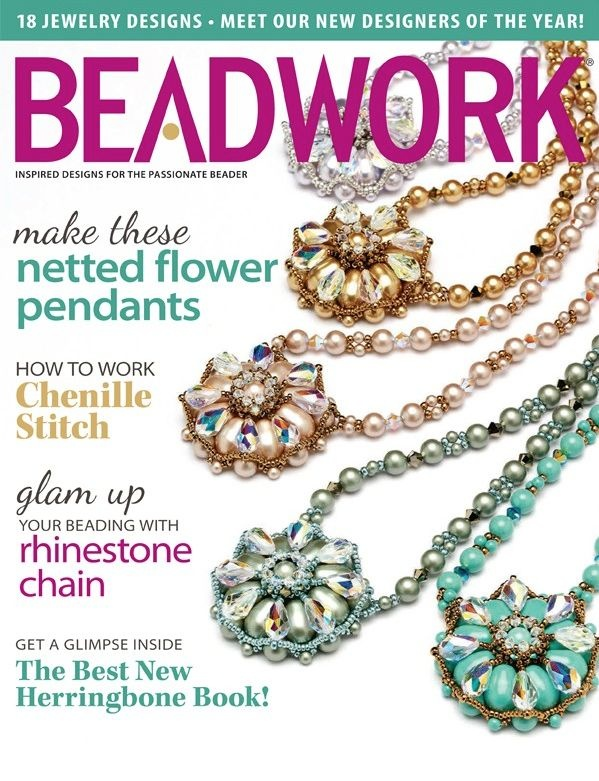 Magazines & Books MB MAGZ Beadwork - 2014 02 February