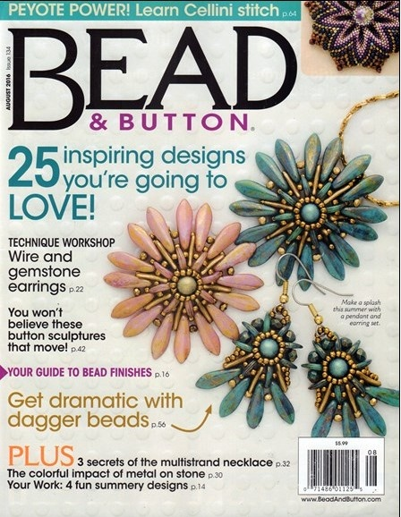 Magazines & Books Bead & Button - 2016 08 August