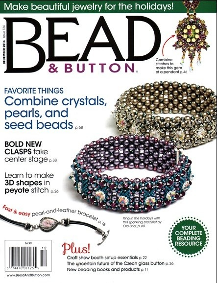 Magazines & Books Bead & Button - 2014 12 December