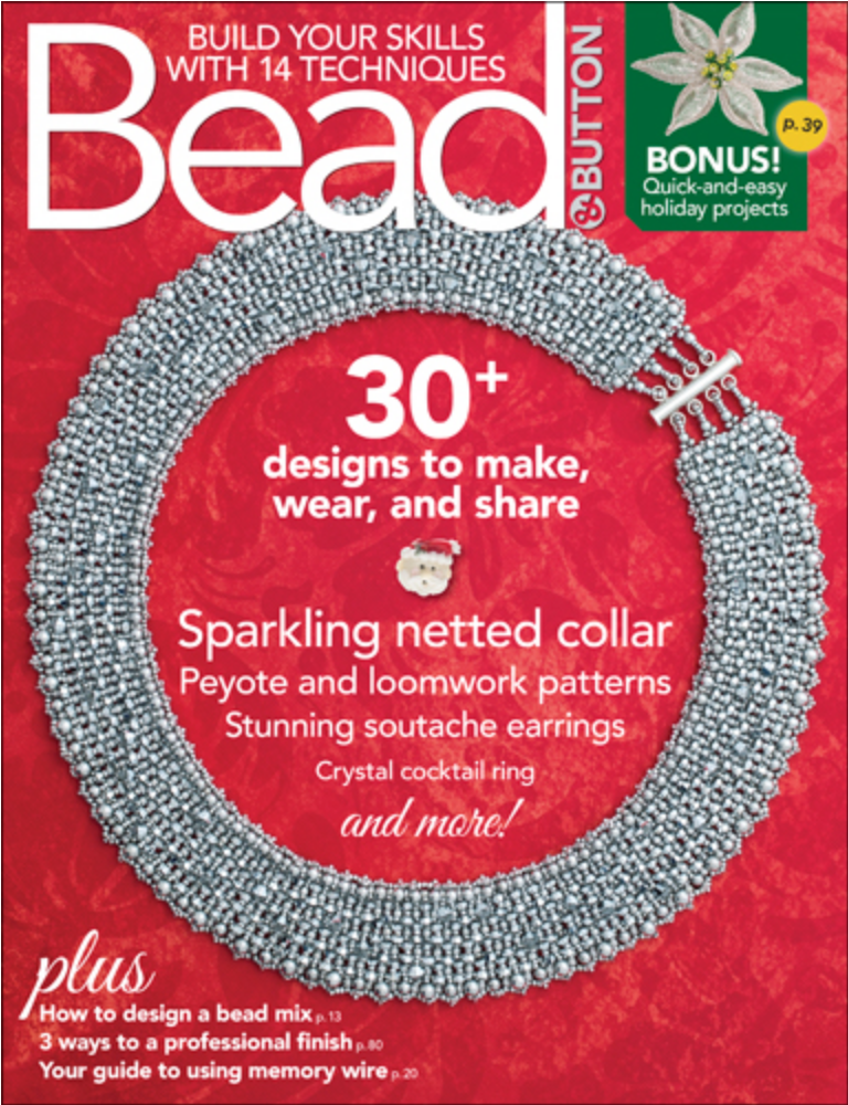 Magazines & Books Bead & Button - 2017 12 December
