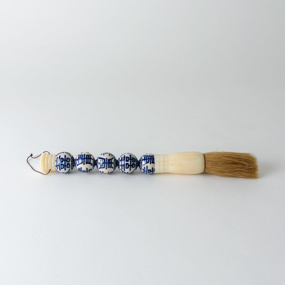 Hanzi Calligraphy Brush