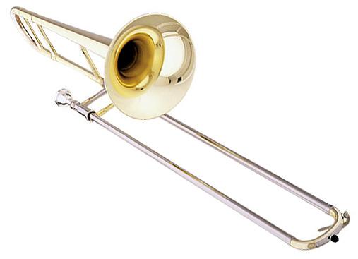 Getzen Getzen 3508 Trombone