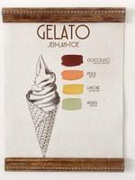 the visual poetic 11 x 14 Gelato Study Poster