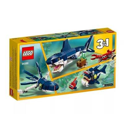 Lego 31088 LEGO Creator Deep Sea Creatures