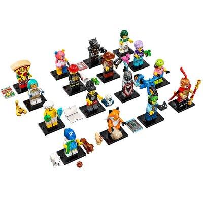 Lego 71025 LEGO Minifigures
