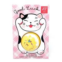 Feeling Smitten Good Luck Bath Bomb Bag