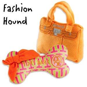 Haute Diggity Dog Drop Ship Bundle #11 - Fashion Hound [ONLINE ONLY]