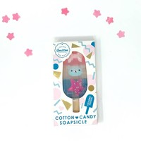 Feeling Smitten Cotton Candy Soapsicle with Teddy Bear Charm Inside!