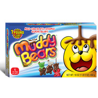 Redstone Foods Muddy Bears GIANT - over 1 pound!