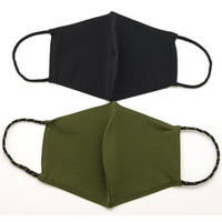 Pomchies 2 pack of Reusable Face masks - Solid Black & Solid Olive Green (Ages 6-Adult) FINAL SALE