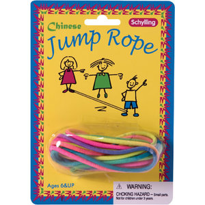 """Schylling Chinese Jump Rope - 60"""""""