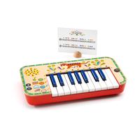 Djeco Animambo Synthesizer (Musical Instrument)