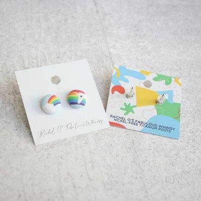 Rachel O's Birthday Cupcake Fabric Button Earrings (0.5 inch wide)