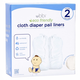 Ubbi Ubbi Cloth Pail Liner - 2 pack